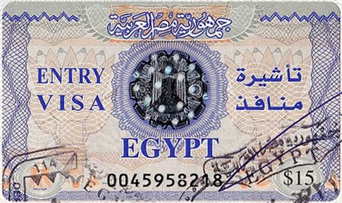 visa-de-egipto