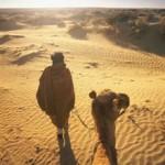 Viaje Barato a Tunez