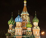 Viajes baratos Rusia